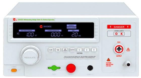 医用耐压测试仪(CS5052AY)