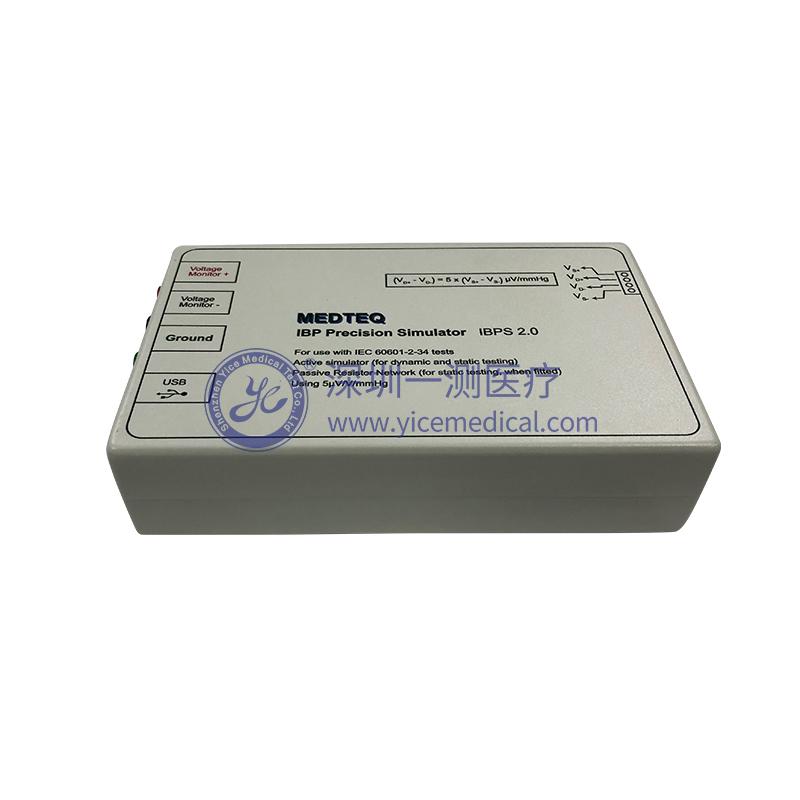 有创血压模拟仪(IBPS 2.0)