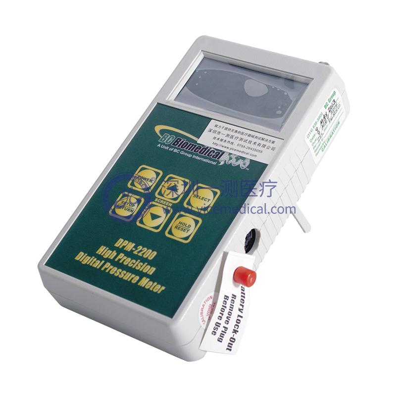 数字压力计(DPM-2200系列)